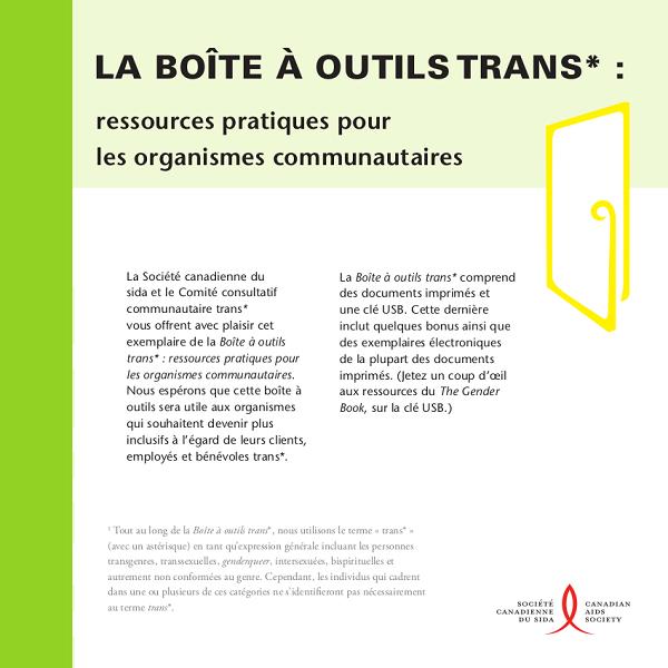 bo te outils trans ressources pratiques pour les organismes communautaires canadian aids. Black Bedroom Furniture Sets. Home Design Ideas